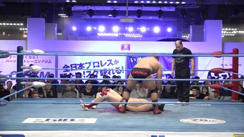 Naoya Nomura vs. Yuji Hino (AJPW - Champion Carnival 2018 - Day 6)