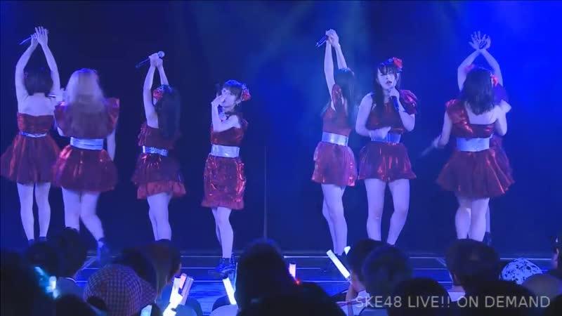 SKE48 Team E 5th Stage SKE Festival (День рождения Ноногаки Мики 2018.10.25)