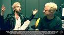 Билл Каулитц Billy Is Not Ok в полном порядке! вопросы от поклонников с русскими субтитрами