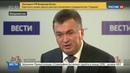 Новости на Россия 24 Самолет МЧС доставил в Приморье 19 тонн гуманитарного груза