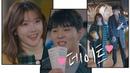 김유정(Kim You-jung)♥윤균상(Yun Kyun Sang), 첫 영화관 데이트 ☆청소의 요정 스탠바이☆ 5106