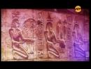 Имхотеп Енох Бог Тот Гермес Трисмегист учёный жрец и проектировщик пирамид