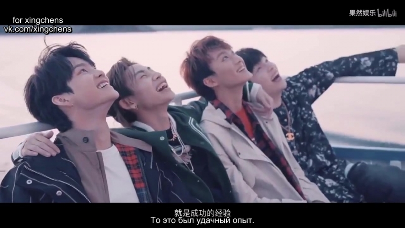[РУС.САБ][Zhu Xingjie, Zhou Yanchen] Документальный фильм Gramarie Ent До свидания, Байкал