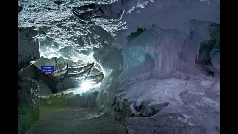 Kungur ice cave кунгурская ледяная пещера Средний