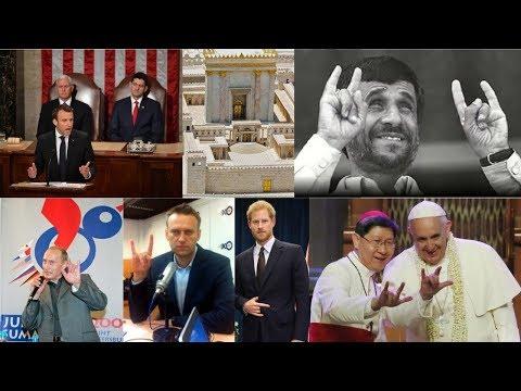 Мировая подготовка к новому мировому порядку и мироустройству. Ответы на вопросы.