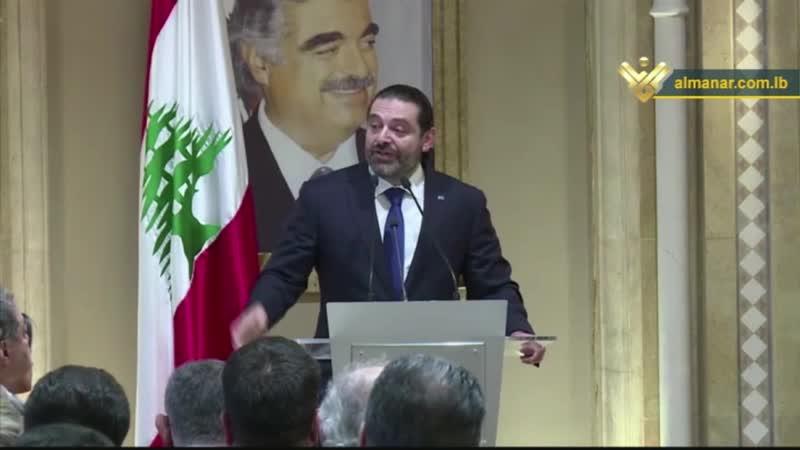 نشرة أخبار 19:30 - 20-11-2018 - هل يسهّلُ الحريري على نفسِه الحلولَ الحكومية؟