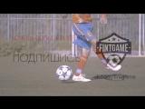 Проброс мяча для быстрых игроков