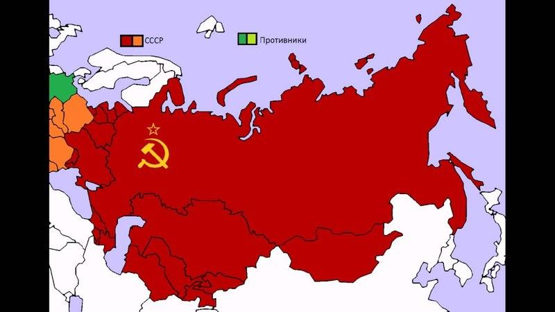Альтернативная история СССР 1991-1995 гг.
