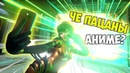 Thug Life Приколы GTA 5 Fortnite Pubg Overwatch Фейлы Трюки Эпичные Моменты 2