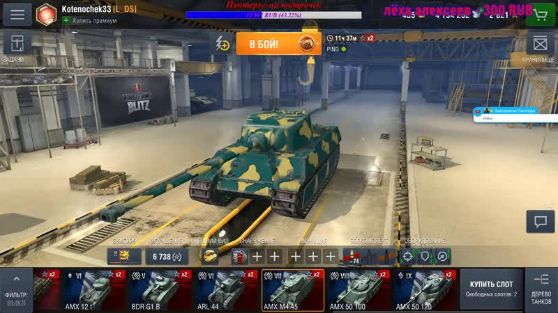 World of Tanks BlitzМурСпасибо вам за все мои супер танкистыМур