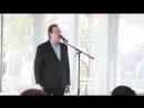Концерт от благотворительного фонда Артист Народные артисты Лариса Голубкина Владимир Новиков и Николай Дупак