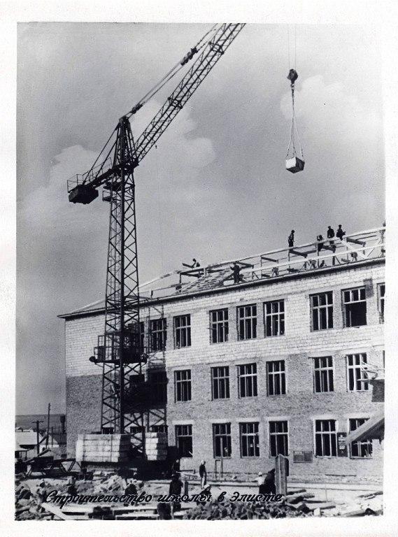 Строительство школы №7. Конец 50-х