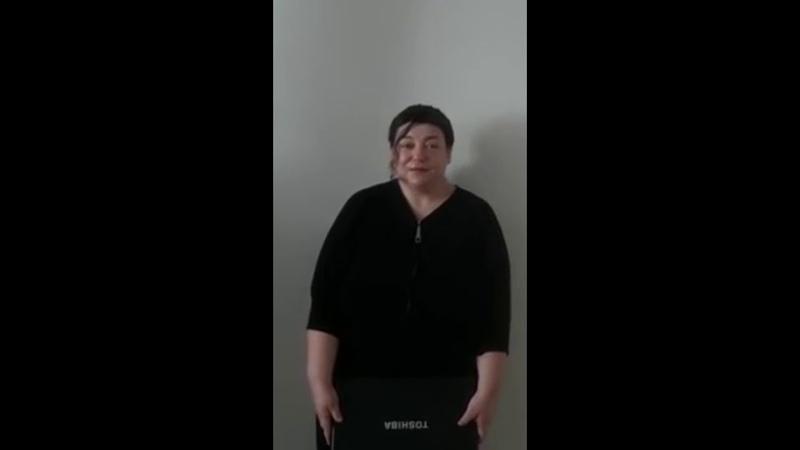 Видеоотзыв на тренинг Аделя Гадельшина от Горн Лены