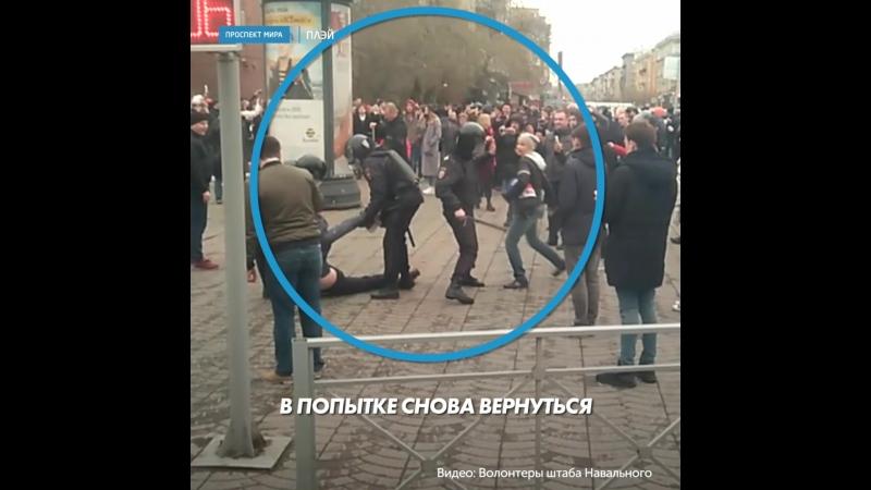 Красноярскую активистку обвиняют в нападении на полицейского