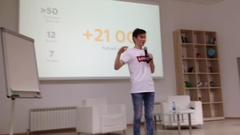 Мастер-класс от Алексея Колдобина в бизнес-инкубаторе УГТУ, г. Ухта