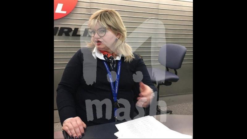 Сотрудница Аэрофлота посоветовала похудеть пассажирке, которой не хватило питания на борту