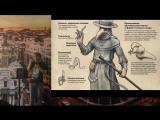 Защита от темных искусств — Александр Панчин