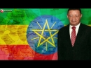 Эфиопия обогнала Россию по качеству жизни