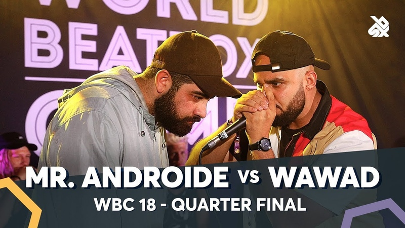 MR.ANDROIDE vs WAWAD | WBC Solo Battle 2018 | 14 Final