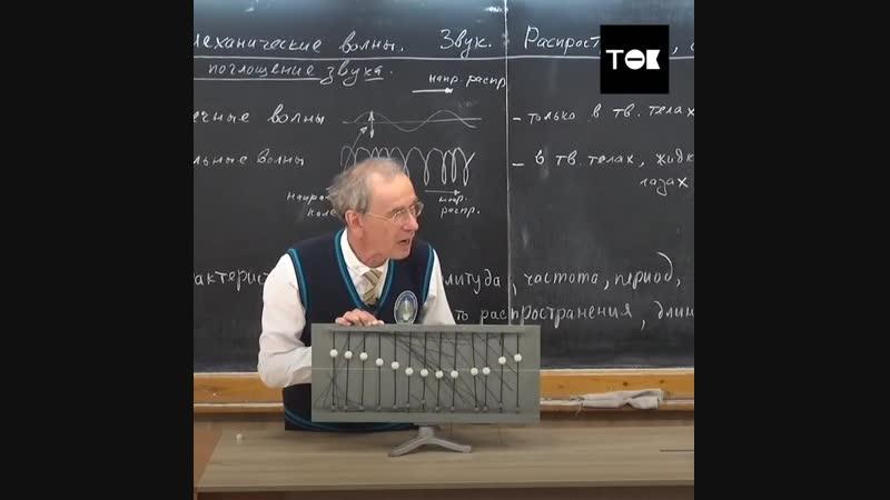 Учителя физики Павла Виктора избили и ограбили