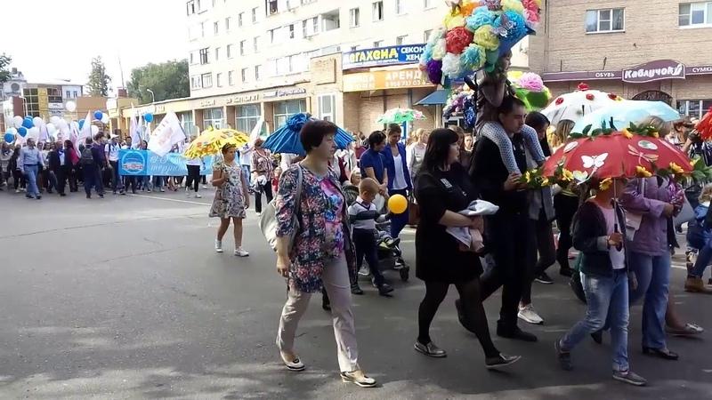Праздничное шествие в честь дня города Орехово Зуево 15 Сентября 2018
