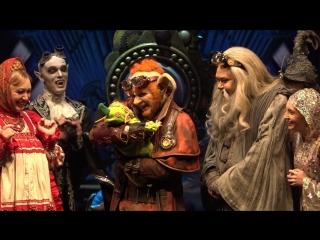 Чудо-Юдо - музыкальная сказка для всей семьи в Театре ЛДМ. Новая сцена (новый трейлер 2018)