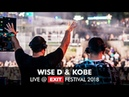 EXIT 2018 | Wise D Kobe Live @ mts Dance Arena