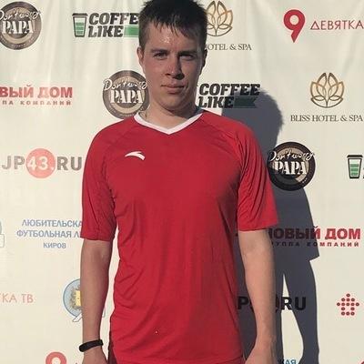 Александр Растягаев