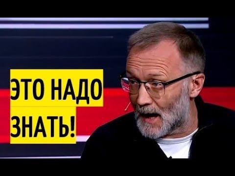 Мы почти ПОТЕРЯЛИ Россию! Михеев о России 90-ых. БЛЕСТЯЩАЯ речь!