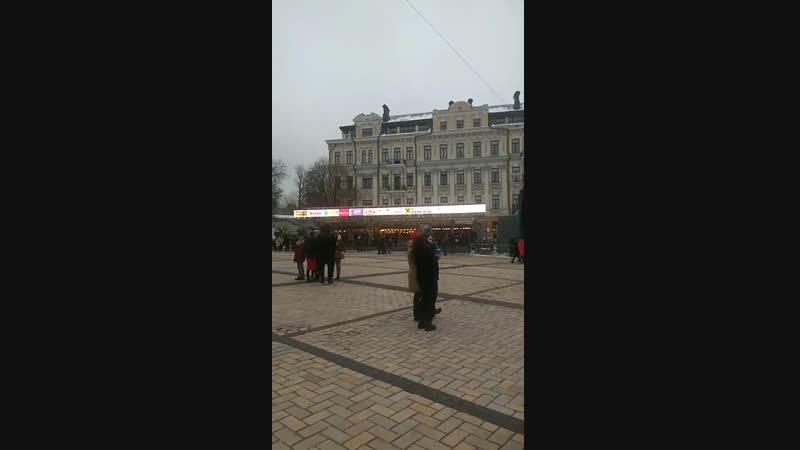 Прогулка Софиевска площадь