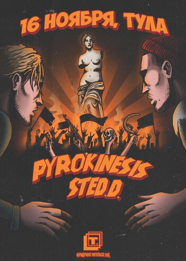 Афиша Тула STED.D x Pyrokinesis / 16.11 ТУЛА Типография