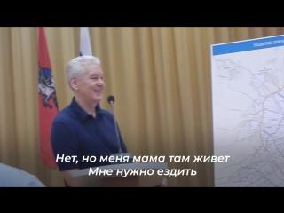 Встреча с мэром. Трамвай в Бирюлево.