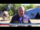 Крымчане волонтёры и их четвероногие питомцы учатся помогать спасателям в поисковых работах
