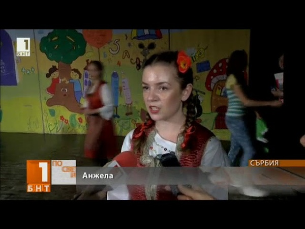 Изучаване на български език в Цариброд