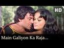 Mai Galiyon Ka Raja HD Dharam Veer Dharmendra Zeenat Aman Laxmikant Pyarelal Filmigaane