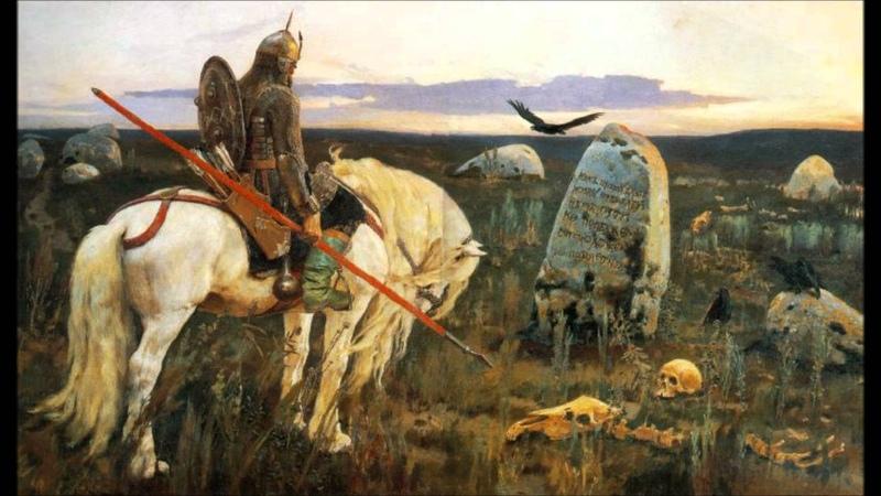 Аваллон - Сказание О Русском Богатыре