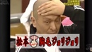 Gaki no tsukai 〜silent library〜Japan comedy English ver