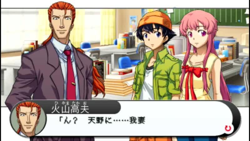 «Mirai Nikki 13 Hitome no Nikki Shoyuusha» [PSP] [Full Playthrough]
