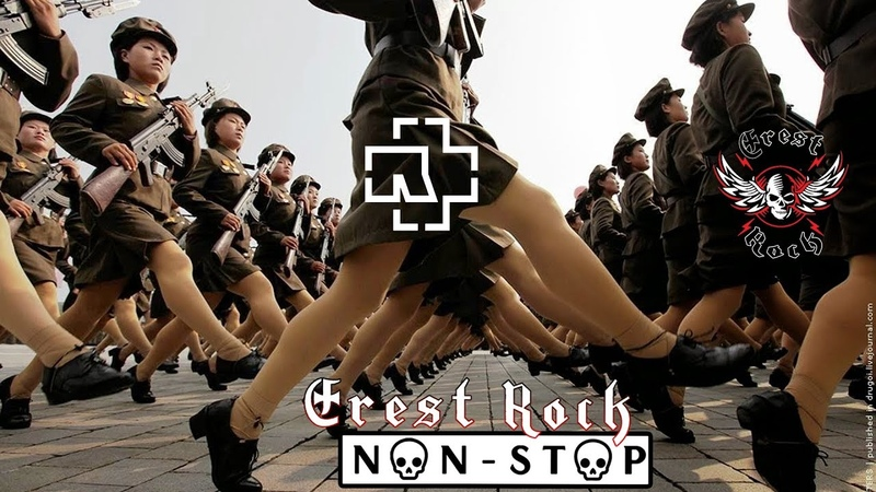 Links 2-3-4 - Rammstein non-stop [Creative Commons]