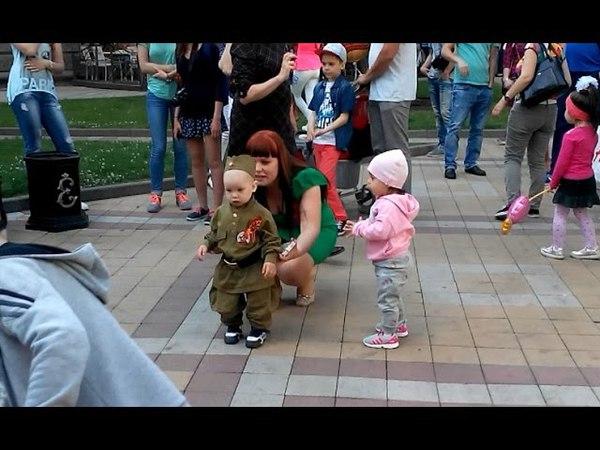 Дети танцуют. 9мая. Краснодар