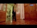 Путин . Фильм Андрея Кондрашова