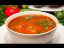 Как приготовить суп харчо Вкуснейший рецепт супа