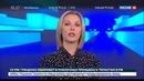 Новости на Россия 24 • Шведов удивило появление в Стокгольме российской неотложки