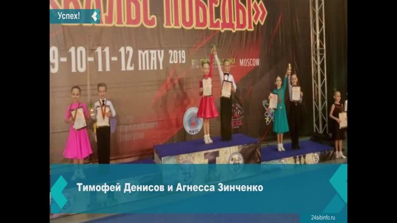 Ачинские ребята из «Элегии» станцевали «Вальс Победы» в Москве
