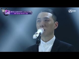 [KARAOKE] Shin Seung Hun & BewhY – Lullaby (рус. саб)