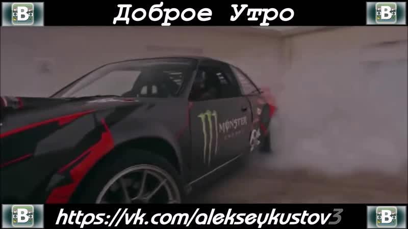 ♕Доброе Утро♕