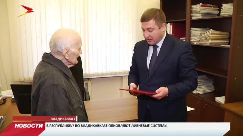 Ветеран ВОВ Андрей Крошко получил сертификат на улучшение жилищных условий