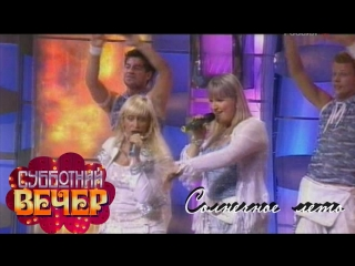 МИРАЖ (Наталия Гулькина и Маргарита Суханкина) - Солнечное лето (