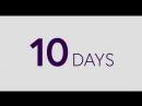 Проект купидон,10 день работы позади,начало 11 дня работы!.