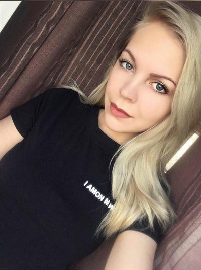 Алёночка Акимова